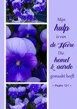 Psalm 121 (Ansichtkaart)