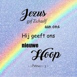1 Petrus 1, Hoop